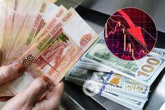 Новые санкции США против России обвалили курс рубля