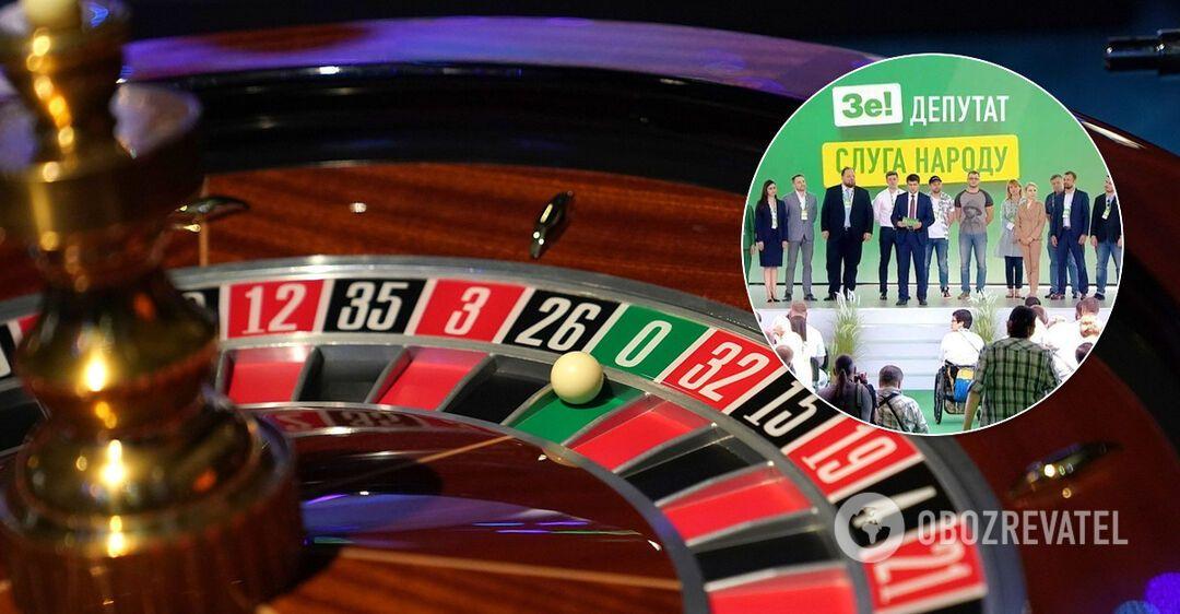 Казино в украине закон преферанс в казино