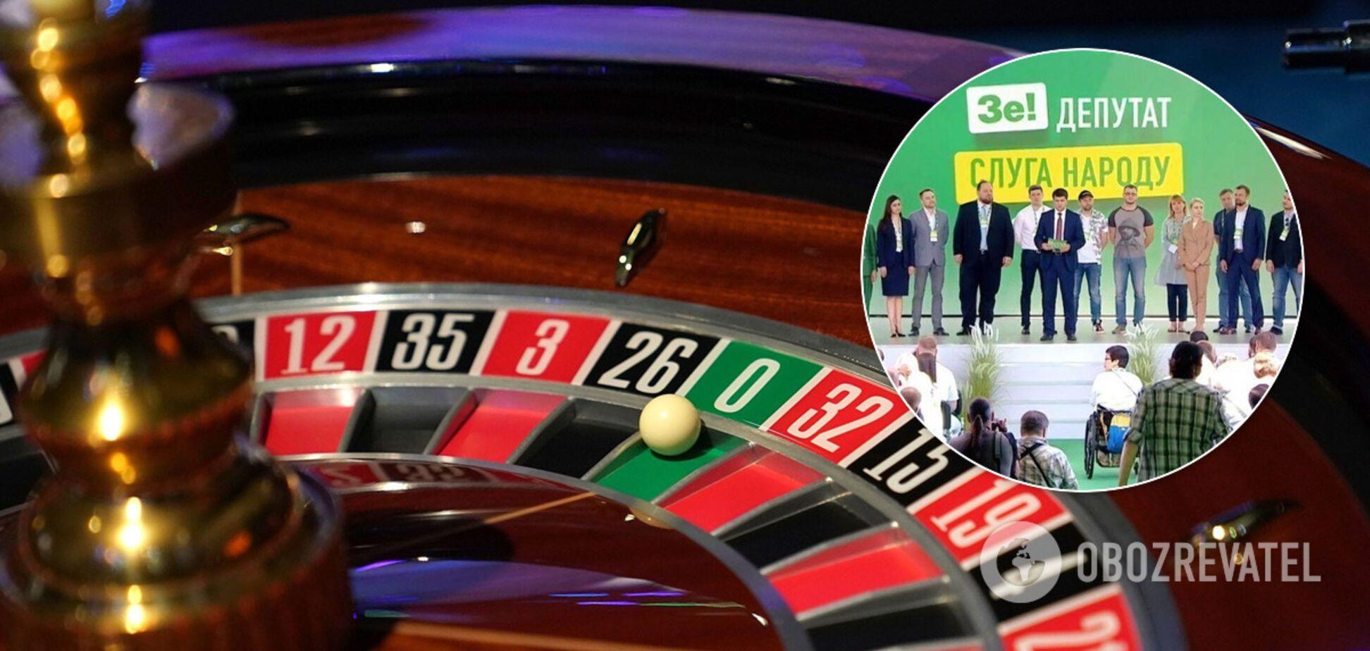 'Слуги народа' приняли закон о казино, который лоббировали Баум и Тимошенко. Подписание документа заблокировали