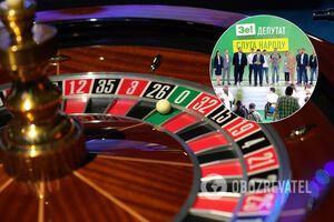 'Слуги народу' ухвалили закон про казино, який лобіювали Баум і Тимошенко. Підписання документа заблокували
