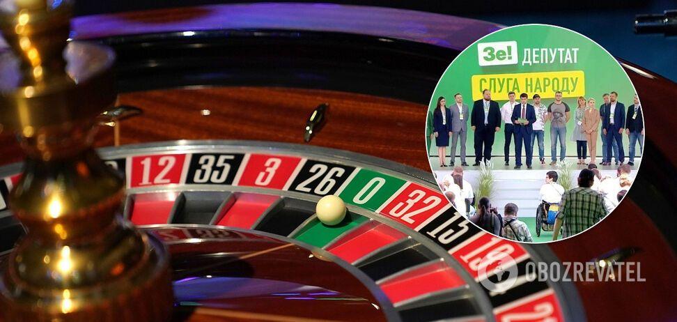 'Слуги народа' приняли закон о казино, который лоббировали Баум и Тимошенко