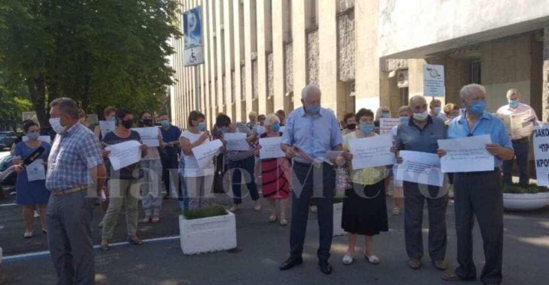 В Днепре устроили протест против феодализма и Третьяковой. Фото и видео