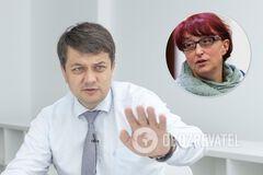 С вопросом об отставке Третьяковой к Разумкову пока не обратились