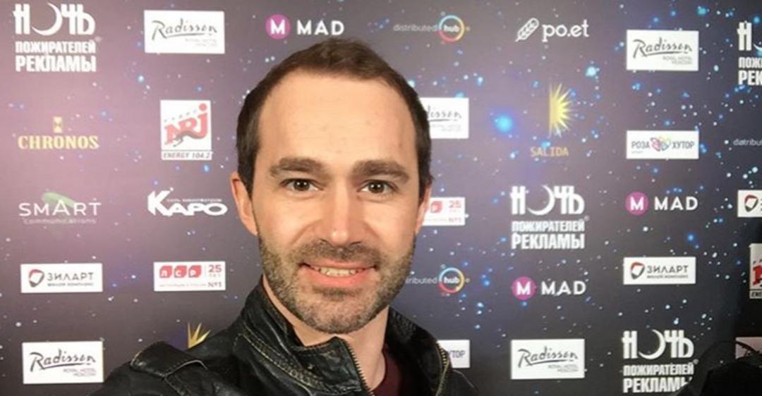 Максим Парфьонов випав з вікна багатоповерхівки (фото – Instagram)