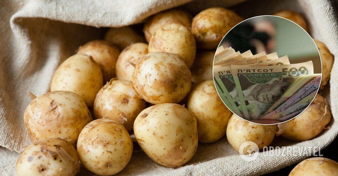 В Україні на чверть знизилися ціни на молоду картоплю