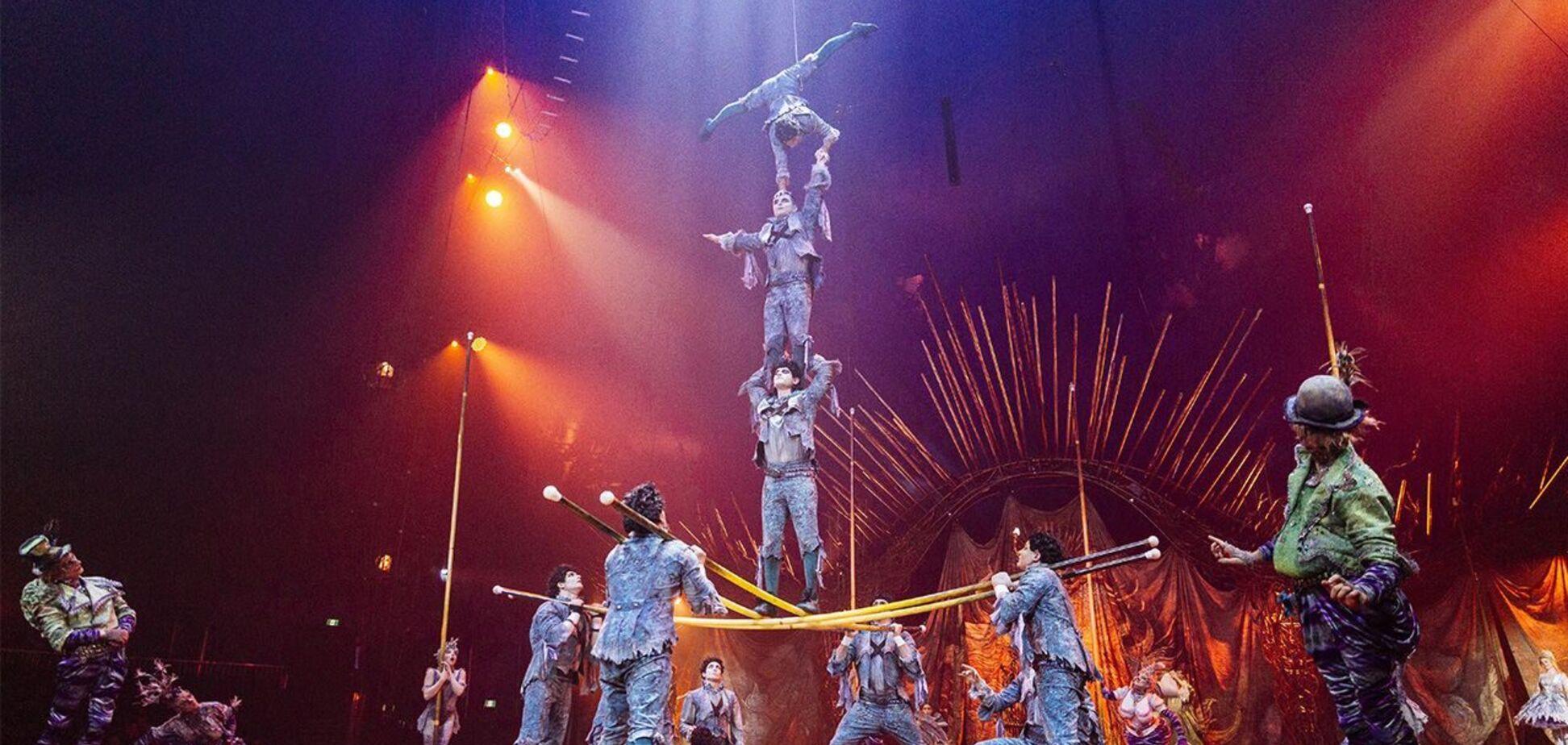 Цирк 'Дю Солей' оголосив про банкрутство