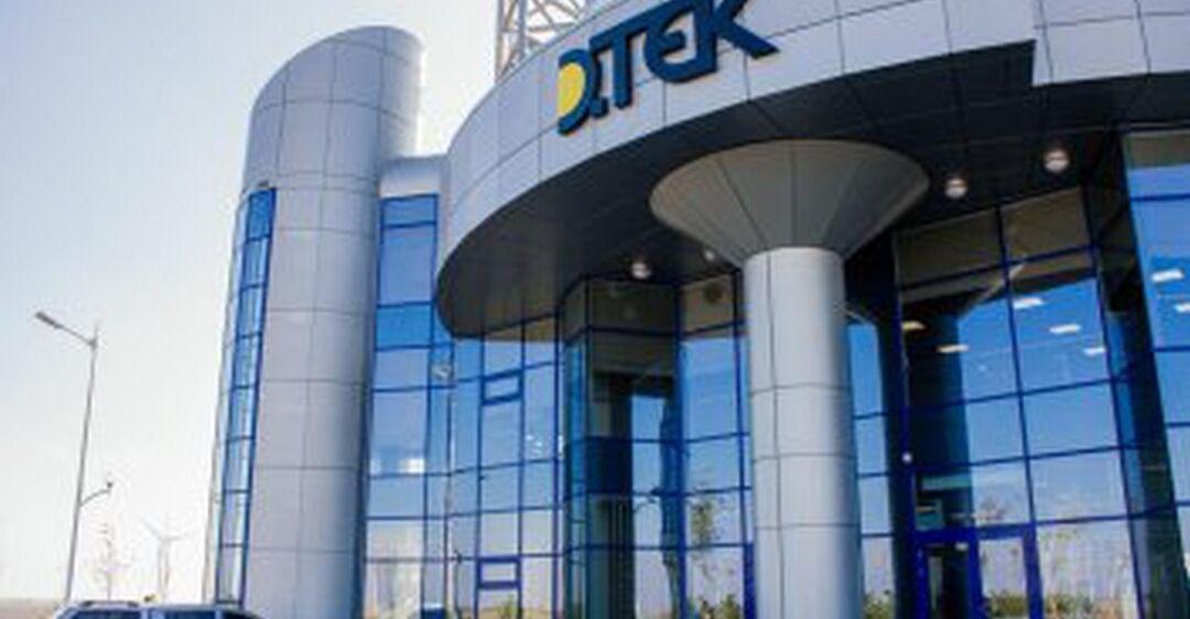 Innovation DTEK запустил инновационную платформу (фото: Интерфакс-Украина)