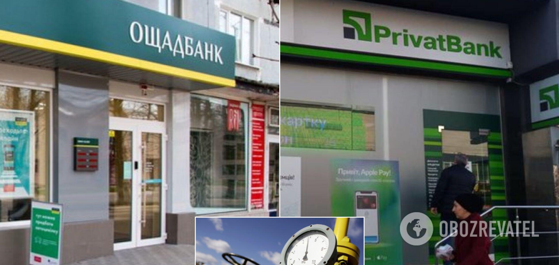 Українці зможуть купувати газ через ПриватБанк: що відомо про нововведення