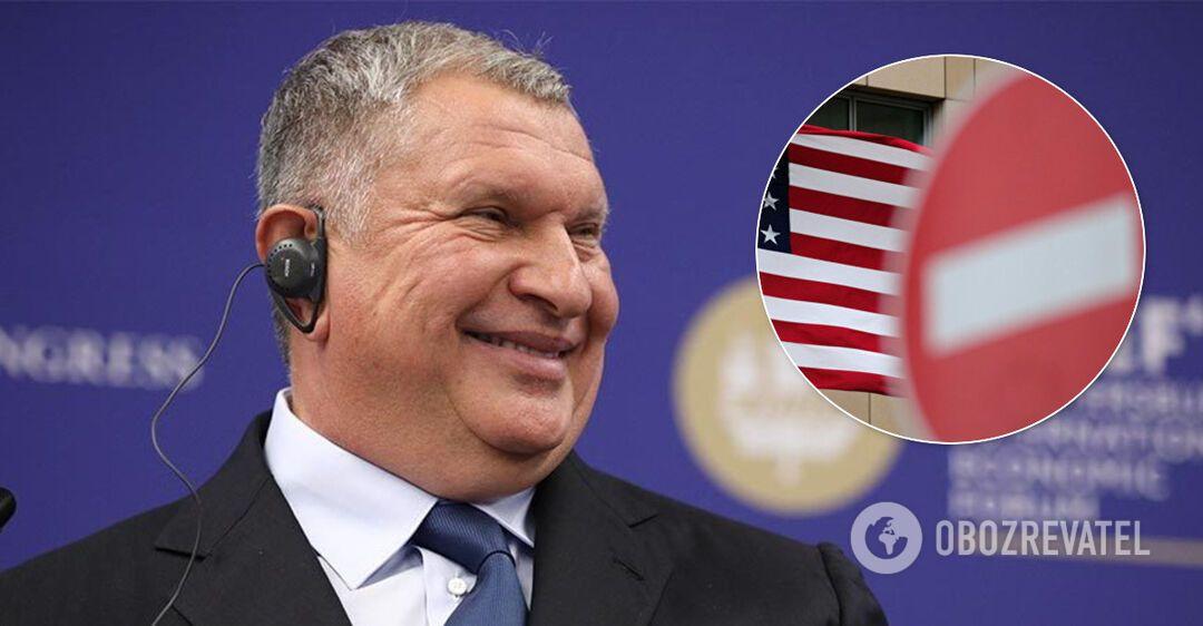 'Роснефть' придумала, как обойти санкции США