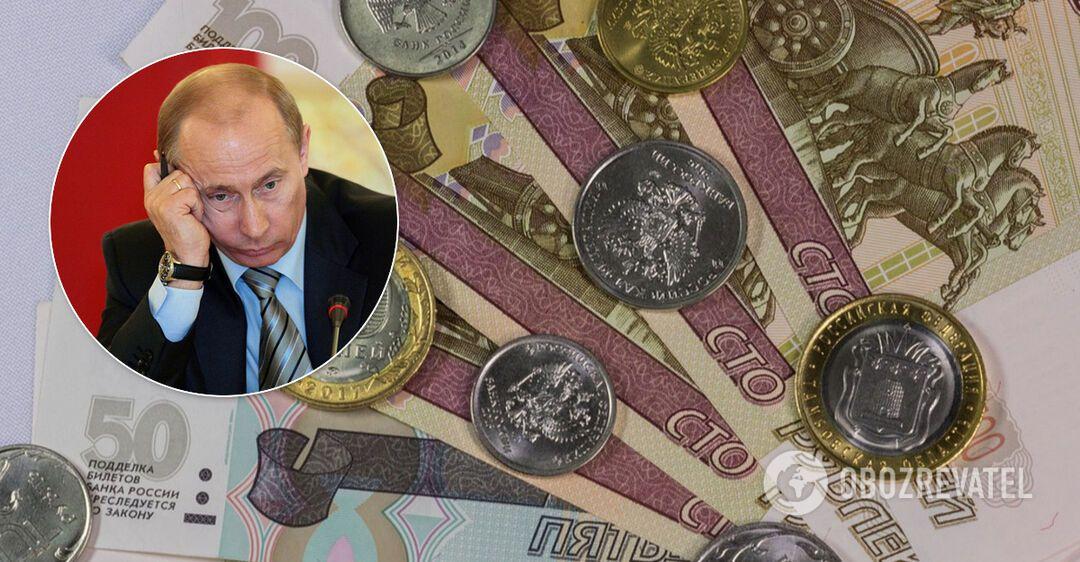 В России рубль упал, несмотря на цены на нефть