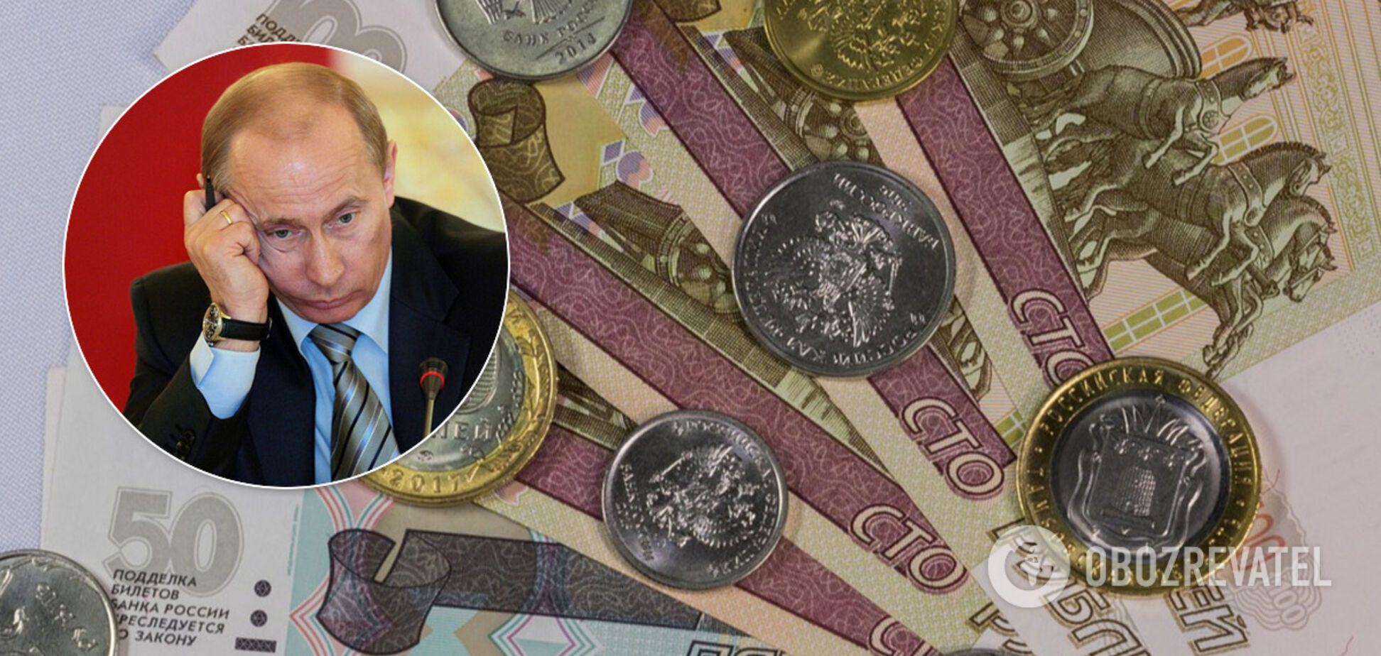 У Росії рубль впав, незважаючи на ціни на нафту