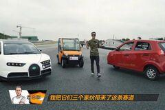 Тест трёх глупых китайских автомобилей закончился их уничтожением