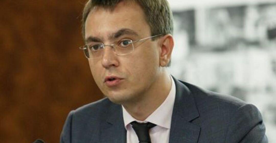 Транспортный комитет Киселя сознательно затягивает создание Нацкомиссии по тарифам - Омелян