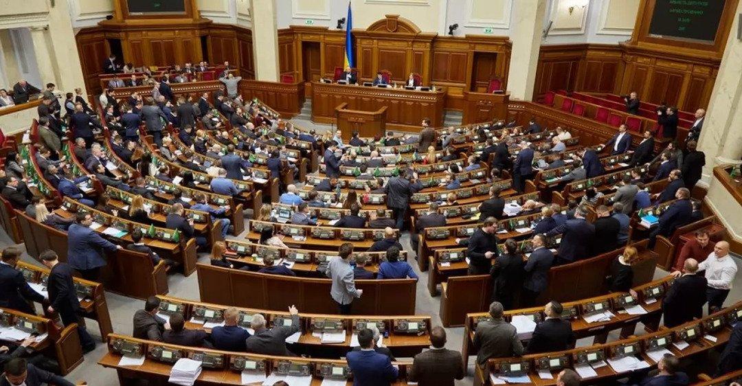 Рада собралась усилить наказание за подкуп избирателей: что и кому грозит