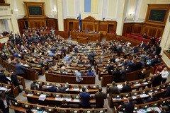 Рада зібралася посилити покарання за підкуп виборців: що й кому загрожує