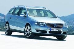б/у Volkswagen