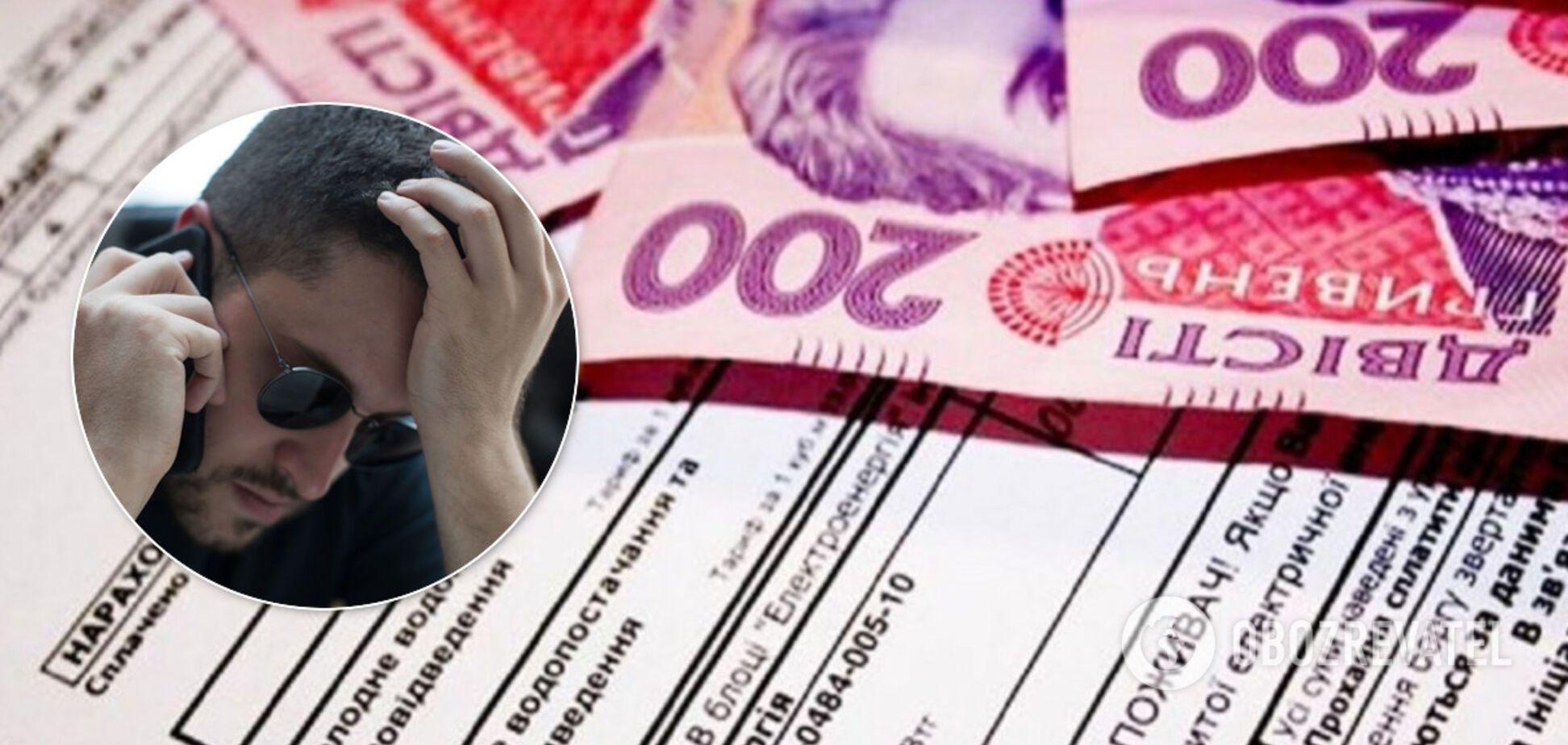 'Київводоканал' найме колекторів: адвокат дав пораду боржникам