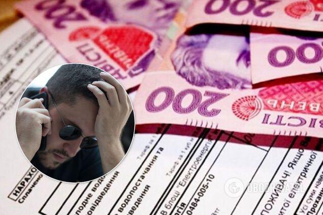 'Киевводоканал' наймет коллекторов: адвокат дал совет должникам