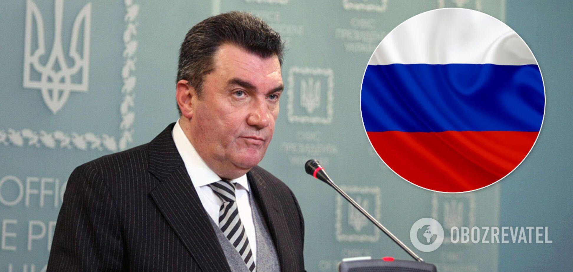 Данілов – про перемир'я: ми дали Росії шанс мирно піти з України до 9 грудня