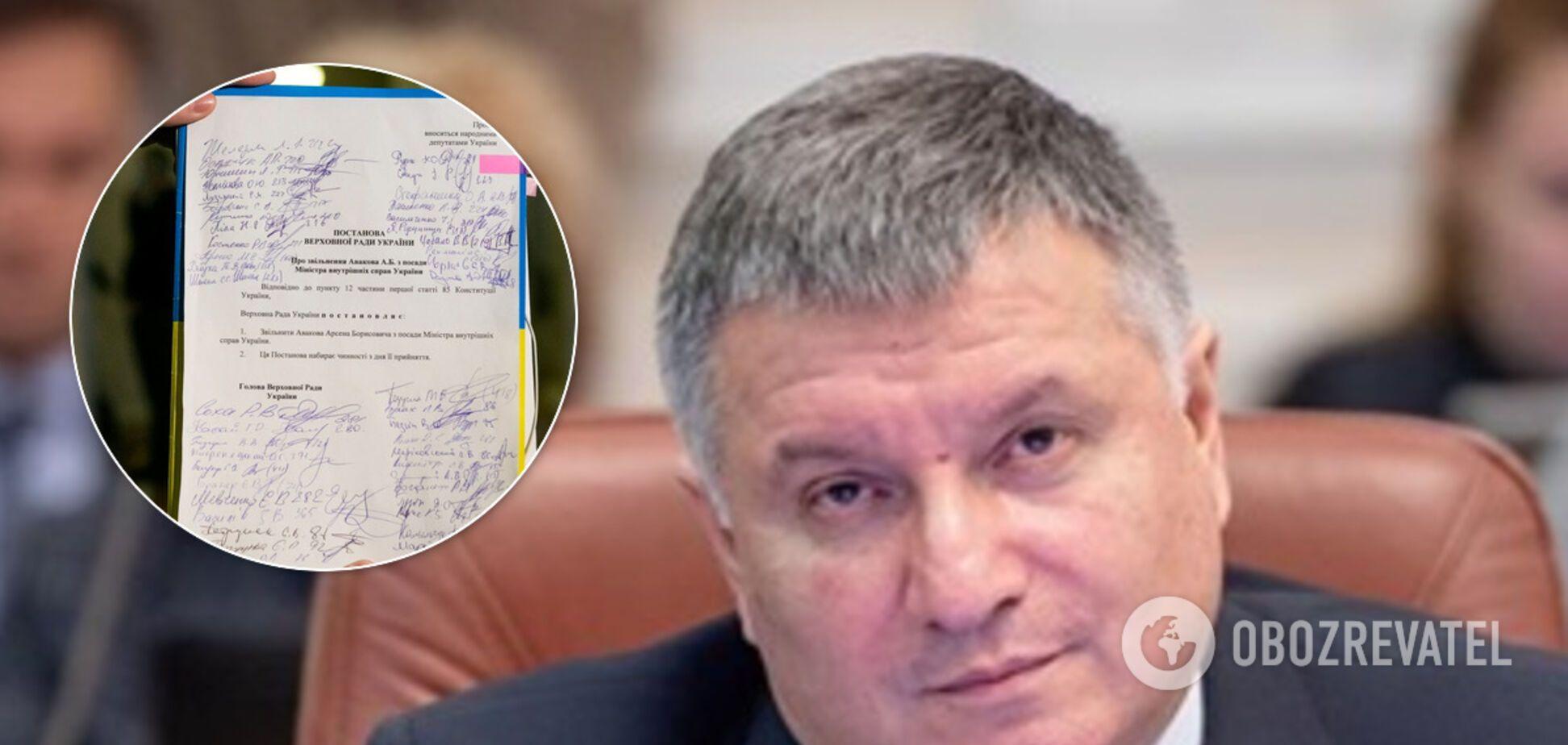 В Раде потребовали отставки Авакова: он ответил