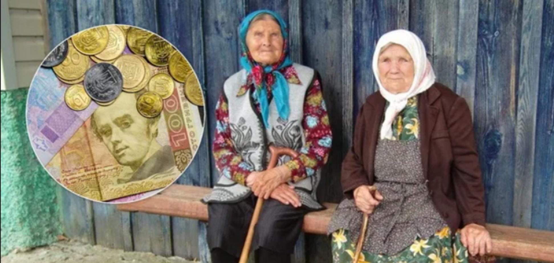 В Україні збираються провести пенсійну реформу: роботодавці озвучили ризики