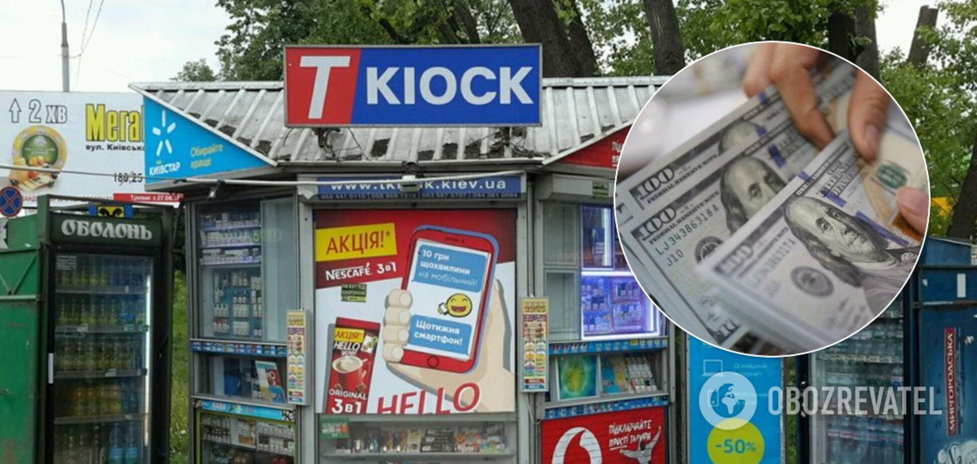 Табачный бизнес 'слуги' Холодова до сих пор не проверили: СМИ сообщили о фальшивых чеках