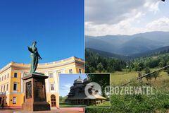 Куда поехать в отпуск в Украине: лучшие места, которые стоит посетить после карантина