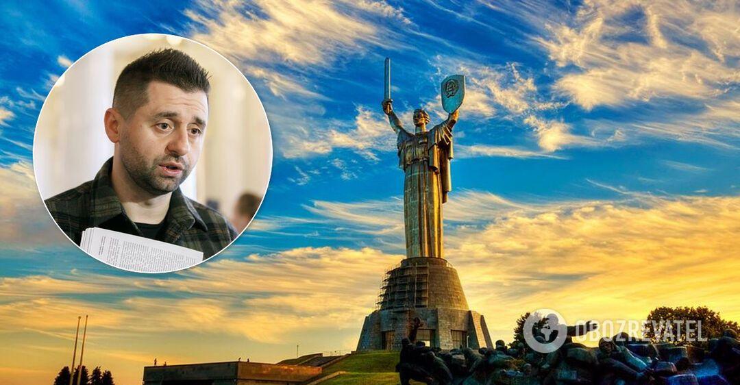 Арахамия заявил, что кандидатом в мэры Киева от 'Слуги народа' может стать женщина. Иллюстрация