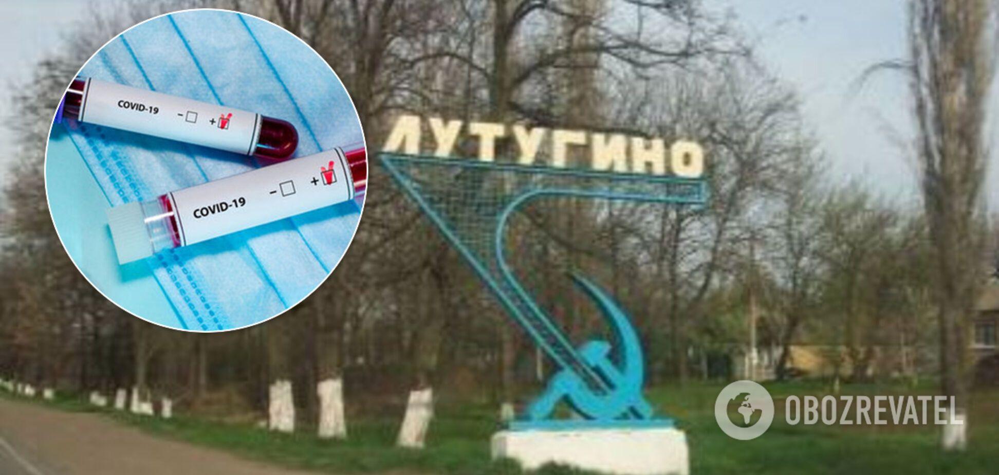 СМИ сообщило, что в больнице 'ЛНР' больных COVID-19 заселили к здоровым, назрел бунт. Иллюстрация