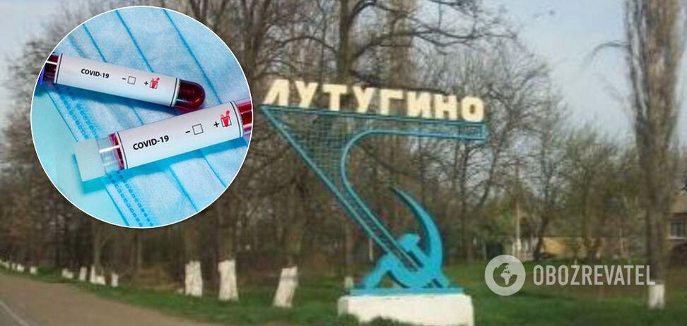 ЗМІ повідомив, що у лікарні 'ЛНР' хворих на COVID-19 заселили до здорових, назрів бунт. Ілюстрація