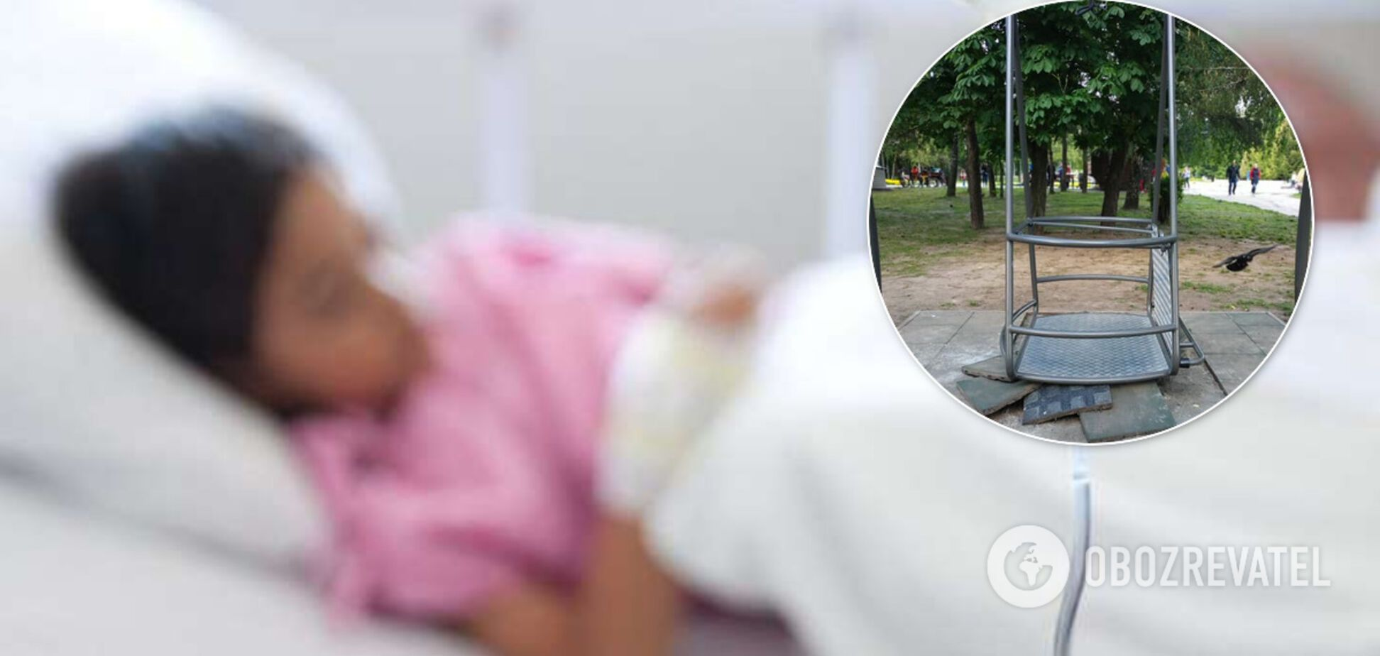 Под Киевом девочка упала и застряла под качелями. Иллюстрация
