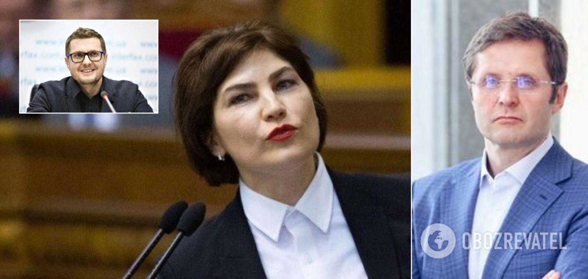 Скандалы с Венедиктовой, Холодовым и Бакановым получили громкое продолжение: в НАПК проводят проверку