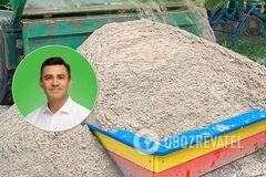 Тищенко похвалився облаштуванням київських пісочниць: у мережі потролили нардепа. Фото