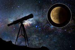 Украинцы могли наблюдать частичное лунное затмение. Фото и видео