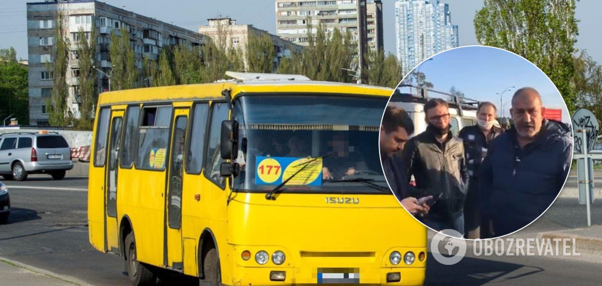 В Киеве водитель обматерил жену погибшего воина ВСУ: его пообещали уволить. Видео