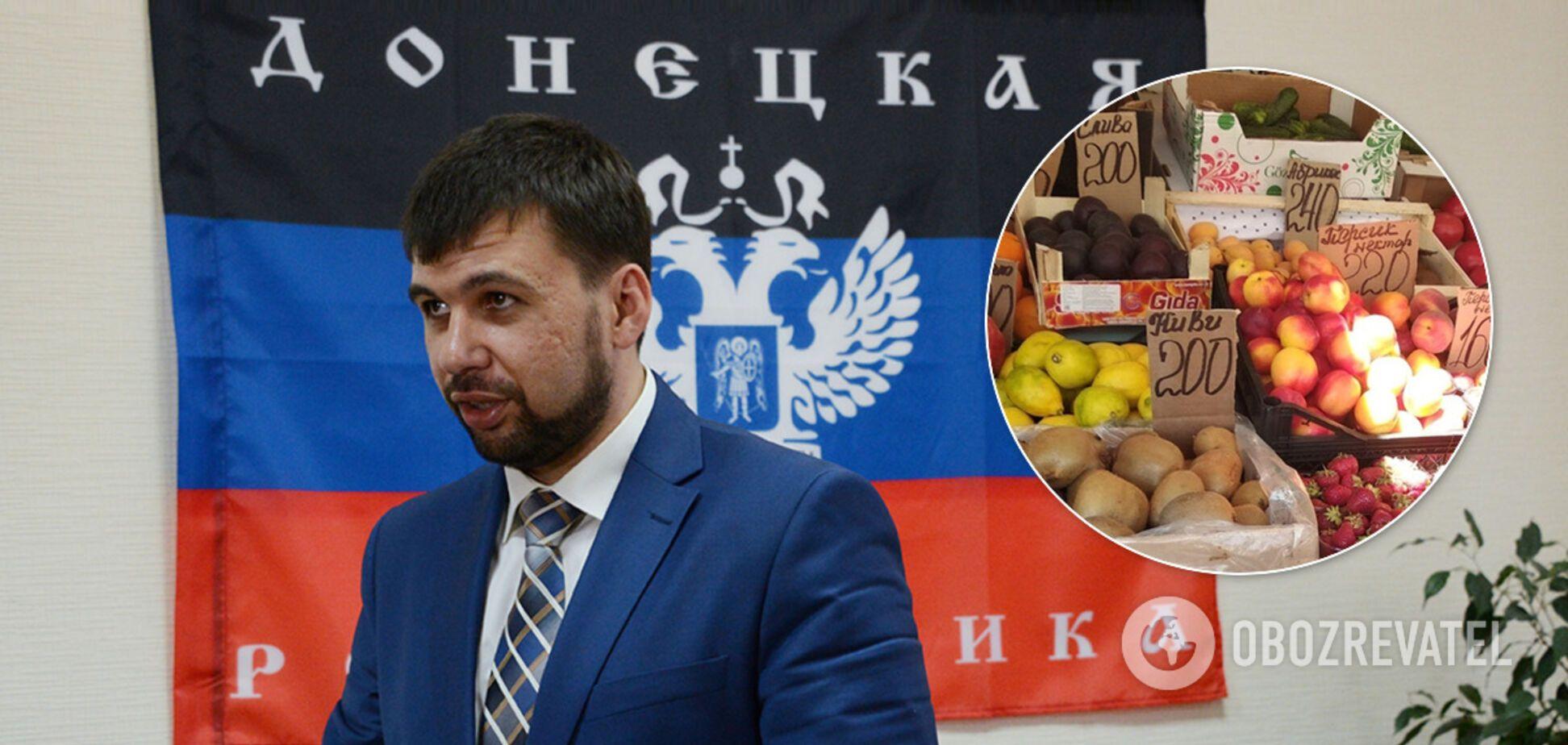 Чем живет Донецк сегодня: на колбасу приходят только посмотреть