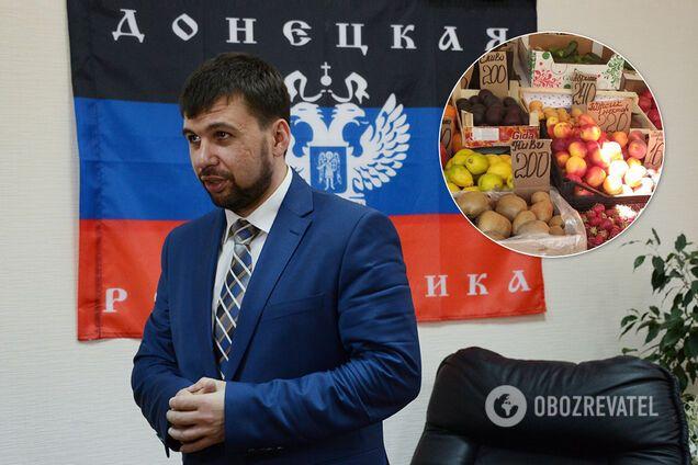 Чим живе Донецьк сьогодні: на ковбасу приходять лише подивитися