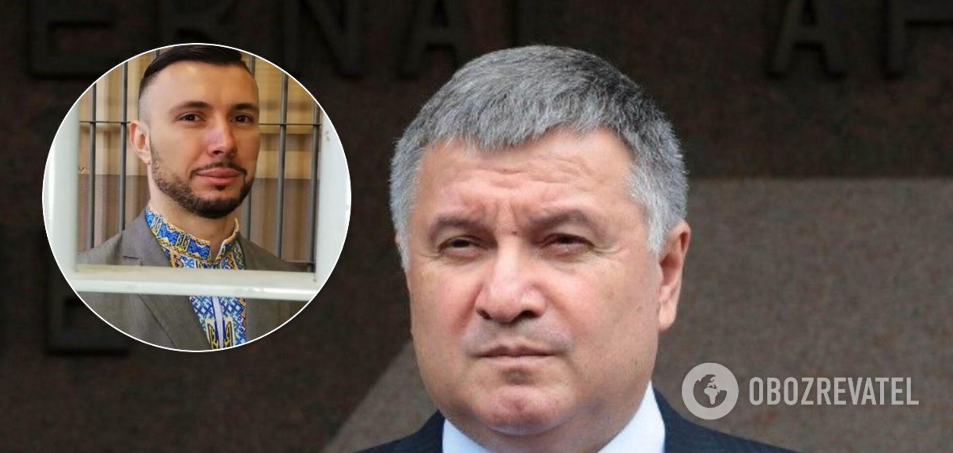 Аваков пообещал довести до конца освобождение Маркива