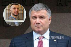 Аваков пообіцяв довести до кінця звільнення Марківа