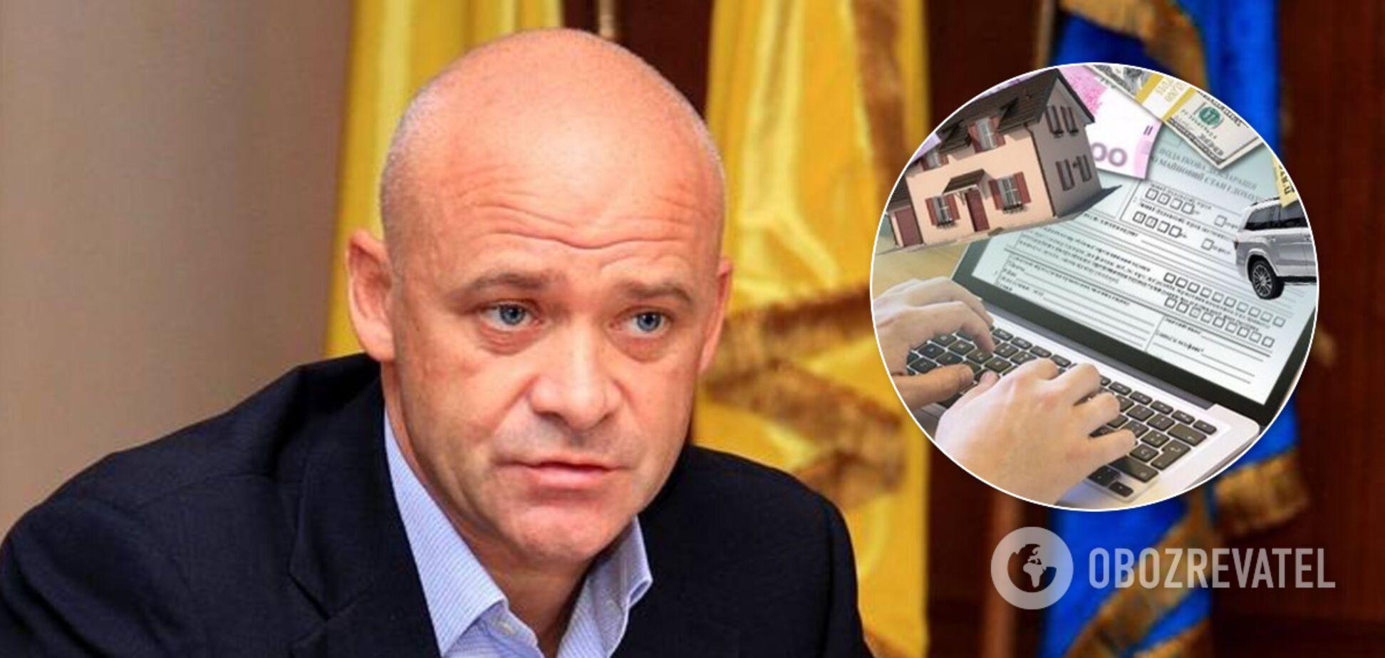 НАБУ завершило расследование по тайному имуществу мэра Одессы Труханова