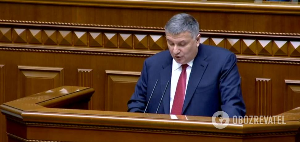 Аваков потужно виступив у парламенті та відзвітував про гучні НП