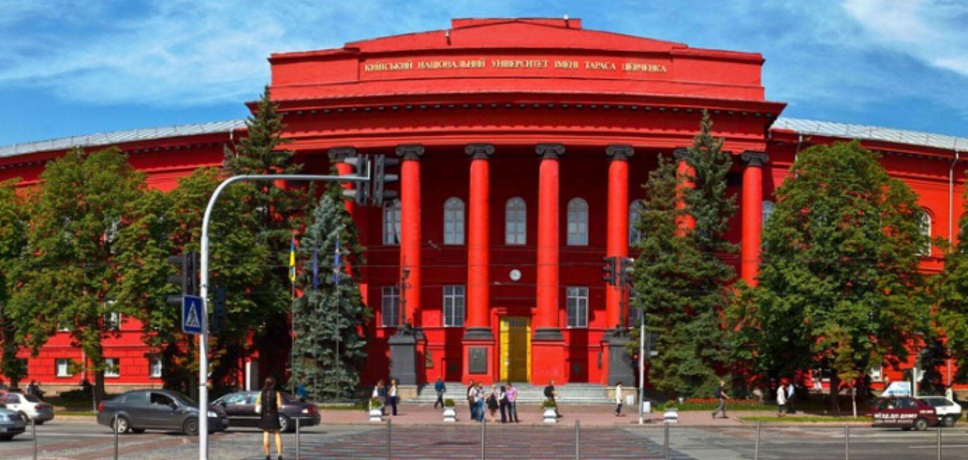 Ні – рейдерському захопленню університету Шевченка!