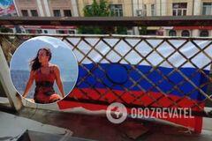 В Донецке террористы похитили жену гражданина Испании: все подробности
