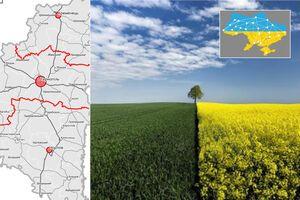 В Украине захотели 'перекроить' области: опубликован проект обновленной карты