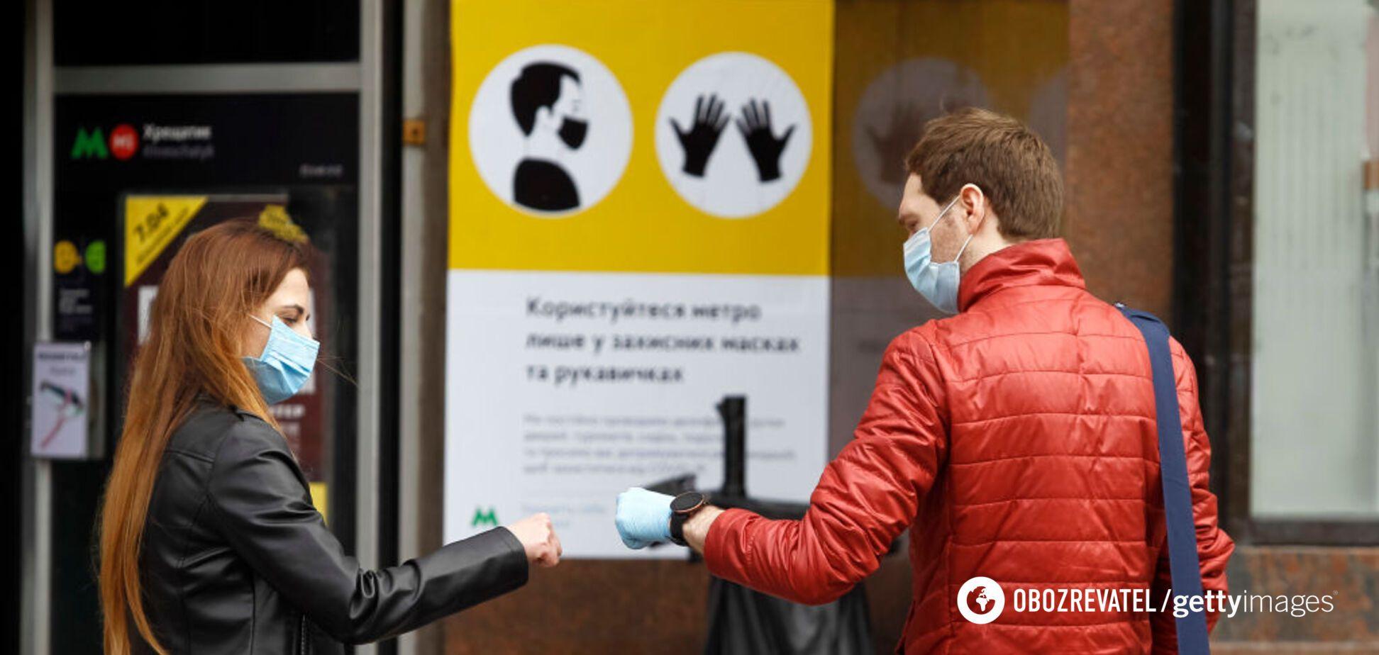 Где в Украине больше всего больных коронавирусом: названы эпицентры