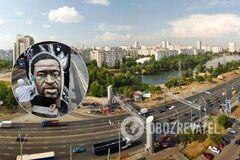 У Раді запропонували перейменувати проспект Бандери в Києві