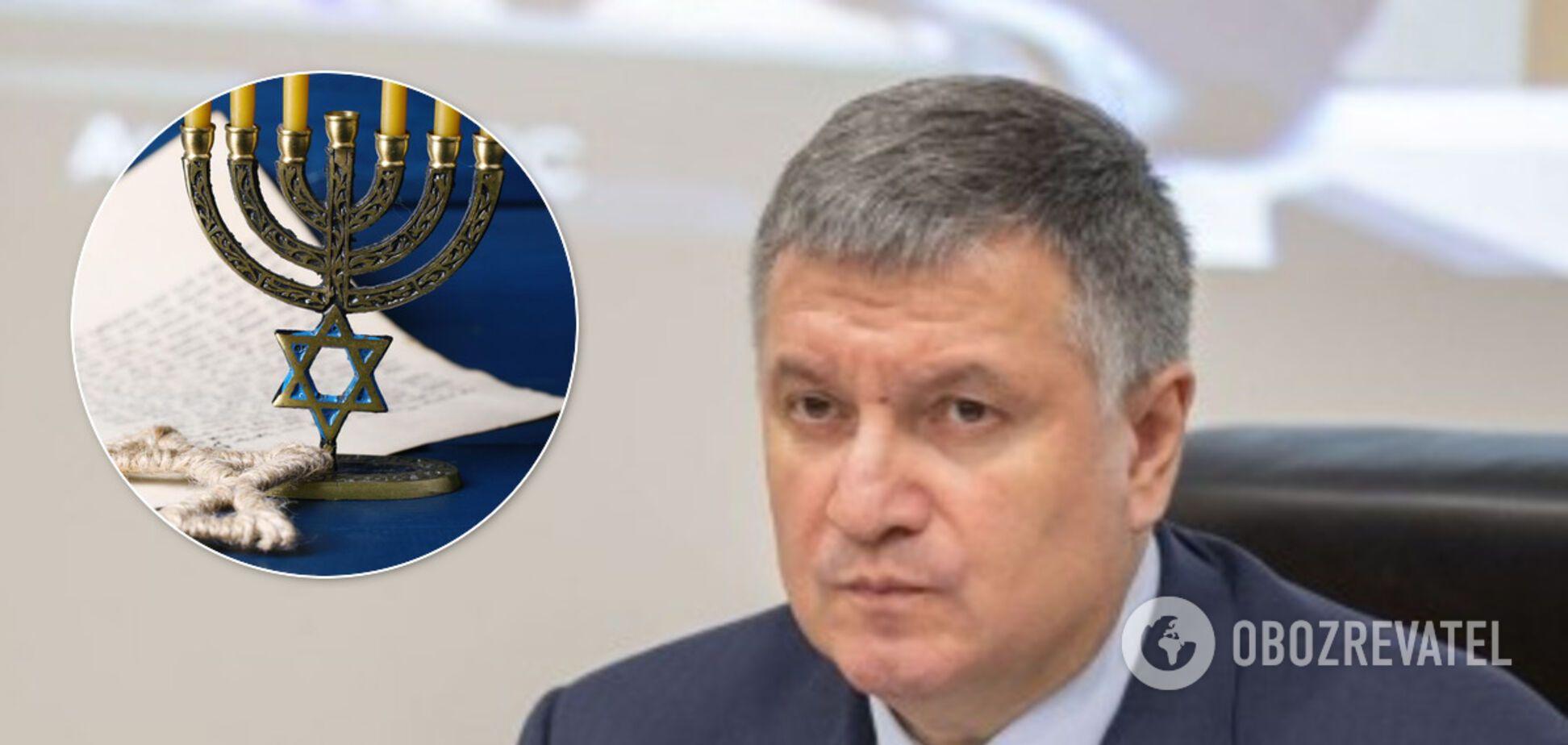 Єврейська громада України виступила на підтримку Авакова