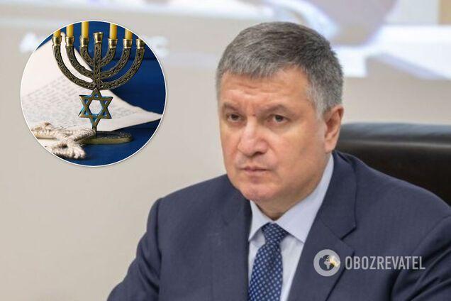 Еврейская община Украины выступила в поддержку Авакова