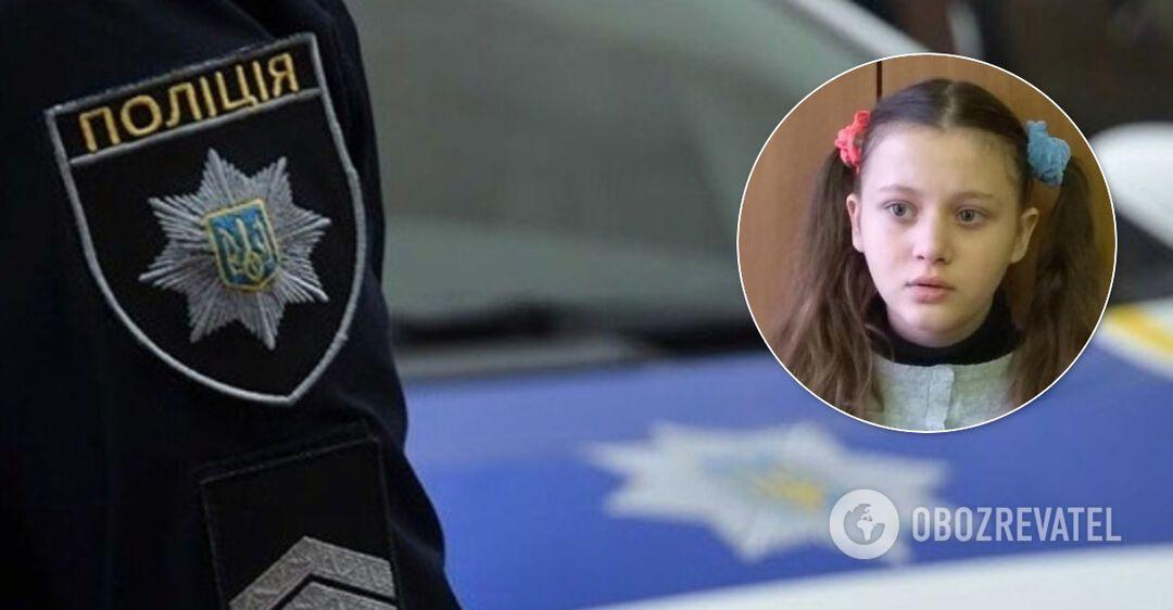 В Киеве пропавшую девочку не могут найти 5 месяцев. Фото ребенка