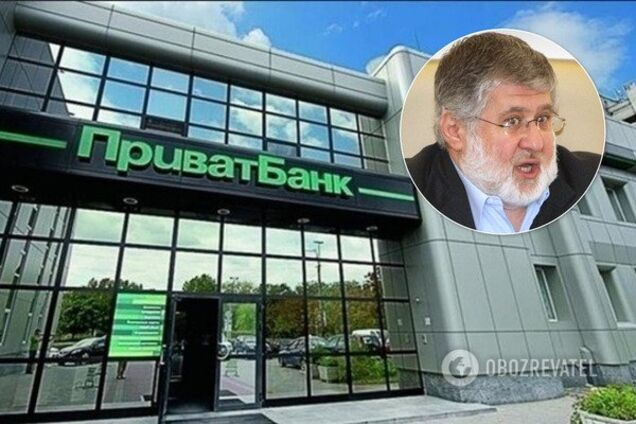 Верховний Суд не підтримав ПриватБанк у суперечці із заводом Коломойського за 22 млн грн